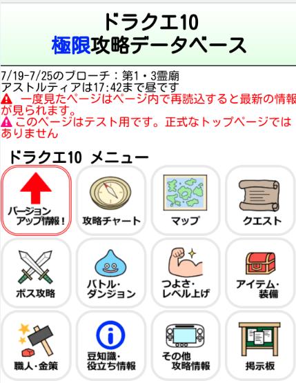 極限新トップページ(仮)