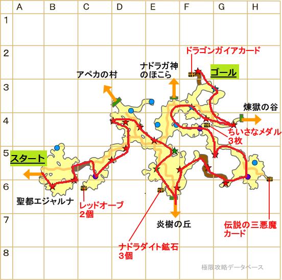 sekinetsu_marathon