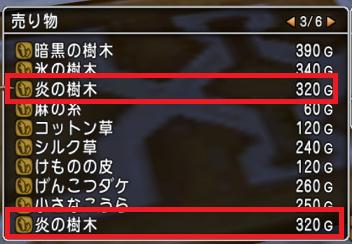 rendasozai2