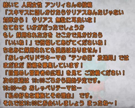 doraki-ma1252