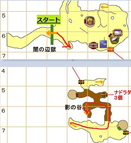 marathon_kage1