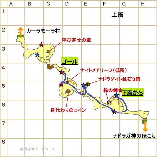 marathon_kage_ue2