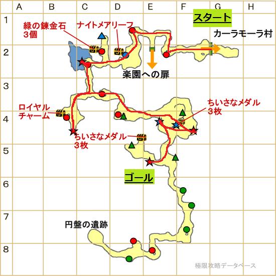 marathon_yami_hen
