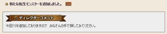 tensei232