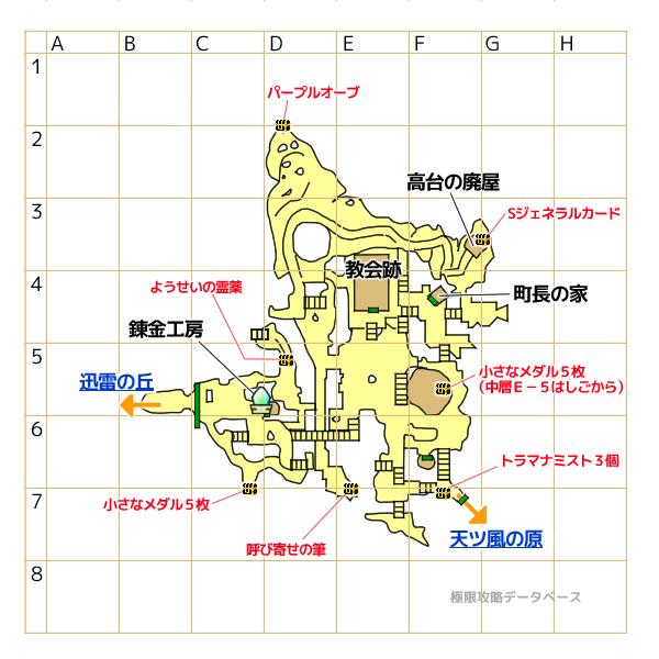 マップ] ムストの町|ドラクエ10...